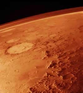 Planet Mars courtesy of  www.buzzle.com